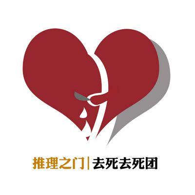 团徽logo矢量图